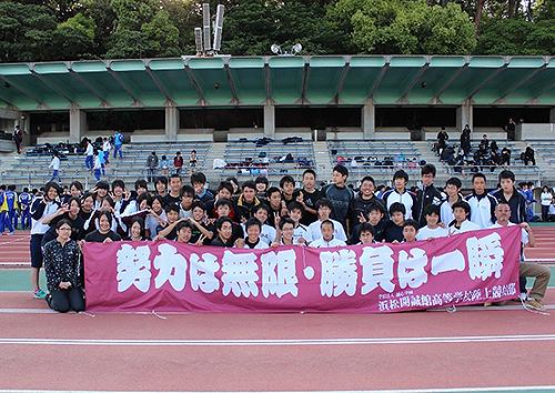 陸上競技部:県西部高校陸上競技選手権大会結果