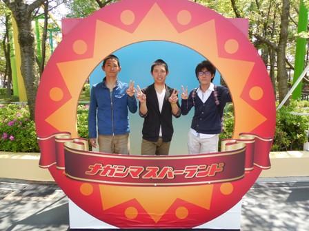 【高校】今年も「合宿」「遠足」しました(2014/4/25 14:10更新)