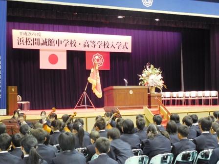 平成26年度入学式を行いました