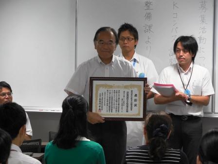 静岡教弘教育活動奨励賞を受賞しました
