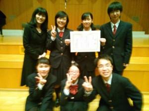 コーラスフェスタ2014〜合唱部〜
