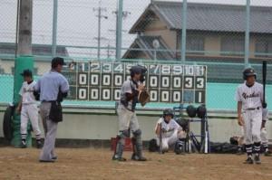 第9回レワード旗争奪浜松地区中学校野球大会