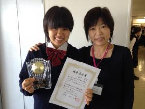 中学女子バスケット! 新人戦浜松大会の最終結果