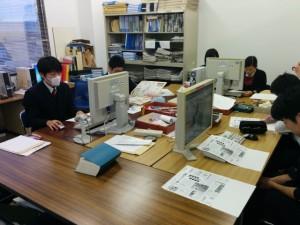 12/2(水)中日新聞夕刊に「私たちの学校」が掲載されます