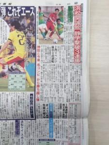 高円宮杯U−18サッカーリーグ2016プリンスリーグ東海【第3節】結果