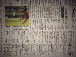 高校サッカー:2016プリンスリーグ東海【第2節】結果