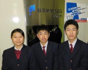 中高生徒会 熊本地震被災者に義援金を集めました