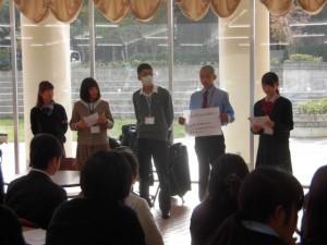クエストエデュケーション「東海ミッションミーティング」に参加しました!