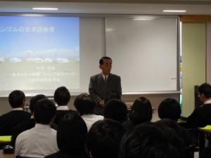 新モンゴル学園よりキャリア開発センター長 今井智絵様が来校しました