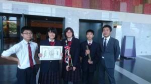 第15回静岡県中学校総合文化祭で上演してきました。