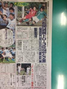 12月4日スポーツ報知掲載