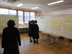 「中学 学習発表会〜展示部門」を開催しました