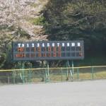第34回全日本少年軟式野球時之栖トーナメント静岡県大会結果報告