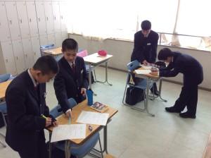 中学1年 Our First Week as Global Learners!