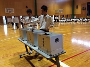 中学後期生徒会選挙