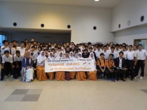 中学3年 インドネシアの生徒と学校交流会を行いました