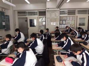 中学1年 校外学習発表