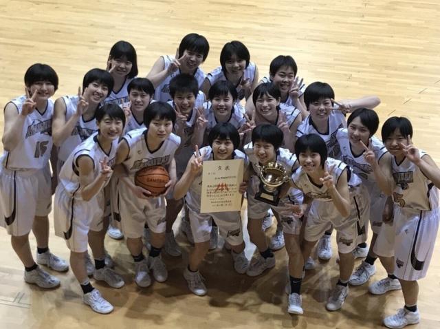 高校女子バスケット! 「新人戦県大会」の結果