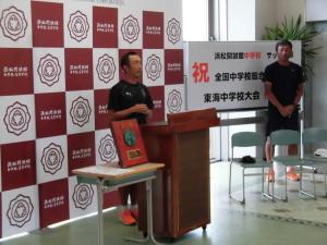 岡本コーチ