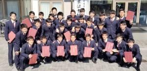 平成30年度浜松開誠館フットボールクラブ第12期生を送る会