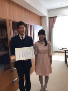 平成30年度 静岡県中学校体育連盟 優秀選手賞を辻本桜寿選手が受賞しました