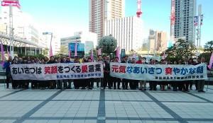 20190416県私学保護者会西部支部「朝の声掛け運動」