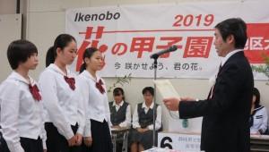 華道部:「Ikenobo 花の甲子園静岡県大会」にて、2年連続3位入賞!