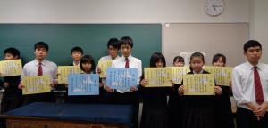 書道部:『岐阜女子大学主催 第18回全国書道展【結果】』