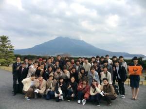 高校2年生研修旅行 九州コース1日目