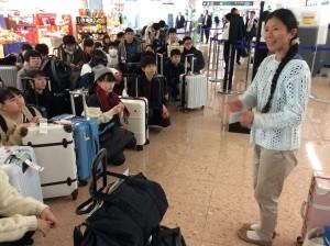 高校2年生研修旅行 九州コース最終日