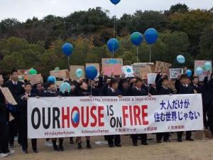 生徒たちによる第2回グローバル気候マーチが行われました