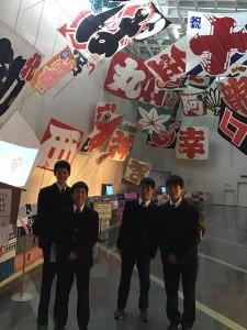 中学1年 学年活動「浜松を知る」