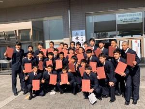浜松開誠館フットボールクラブ第13期生を送り出しました。