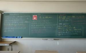 """シリーズ:休校中のKAISEIKAN vol.1 iPadより""""愛""""を込めて"""