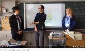 シリーズ:休校中のKAISEIKAN vol.5 教員による授業動画のオンライン配信
