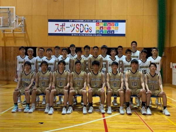 高校男子バスケットボール部 全員そろっての初めてのユニフォーム
