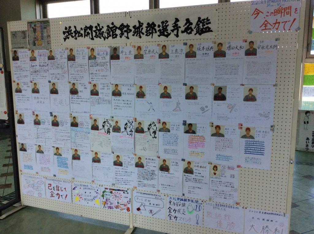 メディア情報:高校野球代替大会・準々決勝テレビ中継(8/1・土)