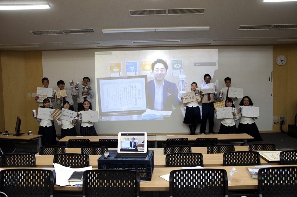 小泉環境大臣と本校生徒がZoomで意見交換会を行いました