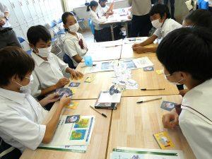 静岡県の独自開発カードゲームを用いた気候変動適応ワークショップを行いました