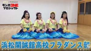 日本テレビ「スッキリ」でダンス動画が紹介されました!