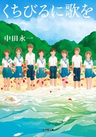 第25回「日本一短い作文コンクール」(啓文社)で高1鈴木瑠唯さんが佳作!
