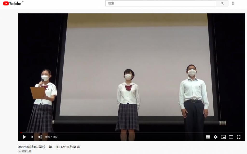 【小学生対象】6/26開催第1回中学オープンキャンパス「見逃し配信」のお知らせ
